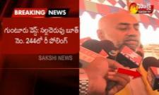 Galla jayadev Wear Yellow Scarf And Cast His Vote - Sakshi