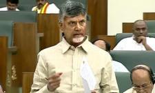 Chandrababu Naidu Talk On Special Status Statement - Sakshi