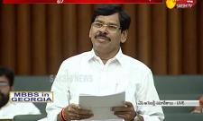 YSRCP MLA Kapu Ramchandra Reddy Speech In AP Assembly