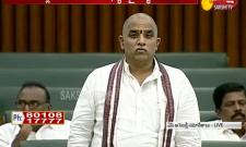 YSRCP MLA Karanam Dharma Sri Fires on TDP in AP Assembly