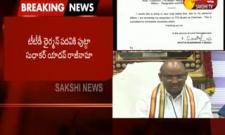 Putta Sudhakar Yadav Resigns as TTD Chairman  - Sakshi