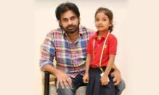 Pawan Kalyan New Look Ready To do Films - Sakshi