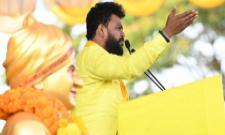 Rammohan Naidu To Appoint TDP Andhra Pradesh President - Sakshi