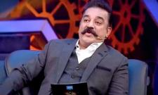 Petition On Bigg Boss Reality Show Should Be Censored - Sakshi