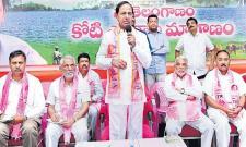 elangana Festival Day on 21st June 2019 | Kaleshwaram Project Launching