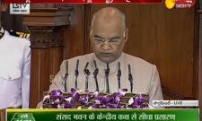 President Ramnath Kovind speech in parliament