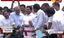 AP CM YS Jagan Reaches To Polavaram Project