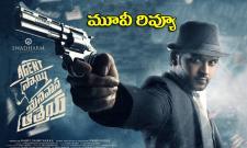 Agent Sai Srinivasa Athreya Telugu Movie Review - Sakshi