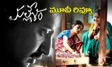 Mallesham Telugu Movie Review - Sakshi