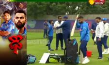 India vs Afghanistan, ICC Cricket World Cup 2019