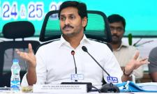 AP CM YS Jagan Address Collectors Conference