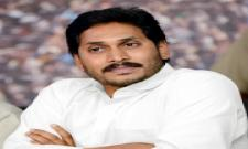 CM YS Jagan Directions on village secretariat system in Collectors Conference - Sakshi