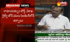 MP Magunta Srinivasulu Reddy Speech In Lok Sabha - Sakshi