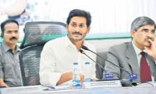 CM YS Jagan Comments On Bauxite excavation In collectors meeting - Sakshi