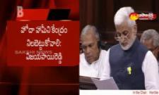 Ysrcp Mp VIjaya Sai Reddy Speech In Rajya Sabha - Sakshi