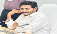 CM YS Jagan Fires On irregularities in the power department - Sakshi