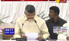 After Praja Vedika demolition, TDP leaders fear