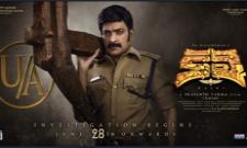 Rajasekhars Kalki Telugu Movie Review - Sakshi