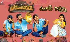 Brochevarevarura Telugu Movie Review - Sakshi