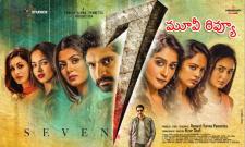 Seven Telugu Movie Review - Sakshi