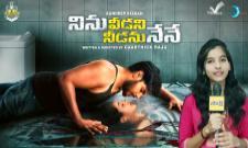 Sundeep Kishan Ninu Veedani Needanu Nene Movie Review VIdeo - Sakshi