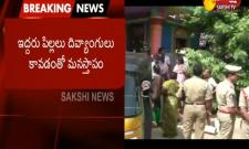 Woman 'ends life' along with children in visakha district