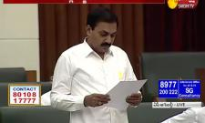 kakani govardhan speaks in ap assembly