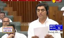 buggana rajendranath reddy speech in assembly