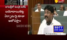 Adimulam suresh speaks about schools in ap assembly