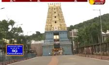 Tirumala Tirupati Devasthanam Will be Closed on Chandra Grahan