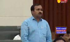 Alla Ramakrishna Reddy Powerful Speech In Assembly
