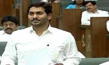 AP CM YS Jagan Speech in AP Assembly