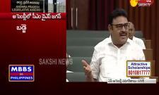 Ambati Rambabu Hilarious Punches in Assembly