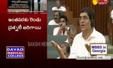 Buggana Rajendranath Reddy Strong Counter in AP Assembly