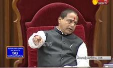 Speaker tammineni Sitaram Serious warning to TDP Members