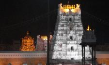 Tirumala Tirupati Devasthanam Opens After Chandra Grahan