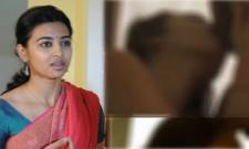 Radhika Apte Slams Psychotic Mentality of Society For Leaked Scene From Her Movie - Sakshi