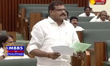 Botsa satyanarayana speaks about illegal construction in assembly