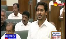 YS Jagan Slams Chandrababu Naidu over his Illegal Building