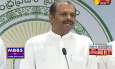 YCP MLA Srikanth Reddy Strong Counter To Chandrababu Naidu