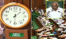 No Voting As Governor Deadline Ends in Karnataka - Sakshi