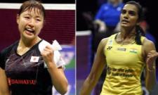 PV Sindhu defeats Japan's Nozomi Okuhara - Sakshi