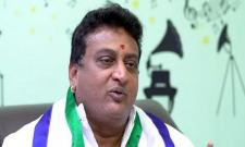Prudhvi Raj Appointed As SVBC Chairman - Sakshi