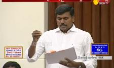 ysrcp mla sridhar reddy slams TDP in assembly