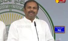 YSRCP MLA Srikanth Reddy Fires on Chandrababu Naidu