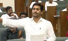 YS Jagan Attacks Chandrababu Naidu For Decision To Power Purchase Agreements - Sakshi