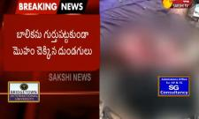 Minor girl found dead with throat slit in Medchal