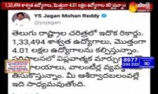 CM YS Jagan Tweet on Village Secretariat Jobs - Sakshi