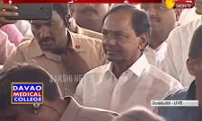 CM KCR Arrives Chintamadaka