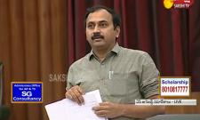 Alla RamaKrishna Reddy Speaks about handloom workers